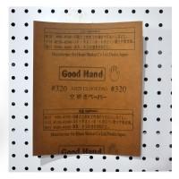 Amplas kayu Good Hand 320 ukuran 11 x 9 inchi
