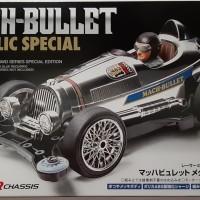 Tamiya Mach Bullet Metallic Special