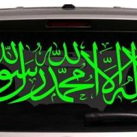Jual Stiker Cutting Sticker Mobil Kaligrafi Lailahaillallah