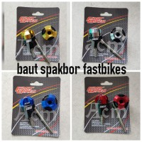 baut spakbor / jalu spakbor / baut variasi spakbor fastbikes universal