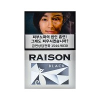 Rokok Raison Black