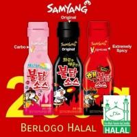 Logo HALAL - Samyang Buldak Sauce - Saos - Saus Pedas Botol