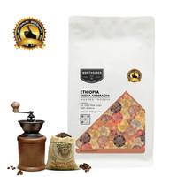 BIJI KOPI ARABIKA ETHIIOPIA GEISHA ANDERACHA - 500GR NORTHSIDER COFFEE