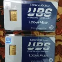 Emas UBS ( bukan antam ) 1 gram