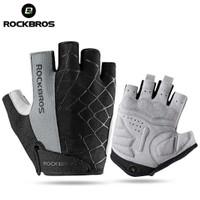 Rockbros Sarung Tangan Half Finger Anti-Skid - S109