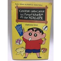 Komik Seri Pengetahuan apa dan mengapa Crayon Shinchan