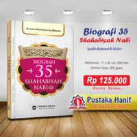 Biografi 35 Shahabiyah - Syaikh Mahmud Al-Mishri