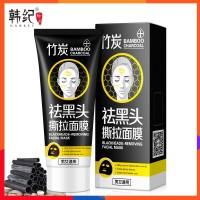 Jual Nose Mask - Harga Terbaru 2019 | Tokopedia