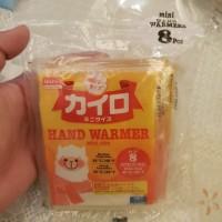 DAISO Original Mini Hand Warmer | Penghangat Tangan Mini 8 pcs