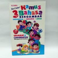 Kamus Anak Indonesia-Inggris-Arab