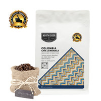 BIJI KOPI ARABIKA COLOMBIA CAFE LE MANUELA WASHED - 200GR NORTHSIDER