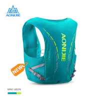 Aonijie Hydration Backpack Vest C942 - 10L Trail Running - TOSCA
