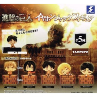 Gashapon/ Gachapon / Gacha - Double Jack Attack on Titan