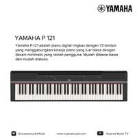 Yamaha P 121 Digital Piano