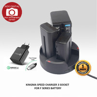 KINGMA SPEED CHARGER 3 SOCKET FOR F SERIES BATTERY