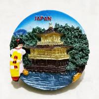 Magnet Kulkas Resin Jepang Bulat