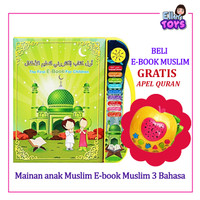 (PROMO) beli ebook muslim gratis apel quran / mainan edukasi