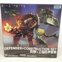 RIHIO Robot DEFENDER CONSTRUCTION SET MM002 V-Link Mecha MULTI RED