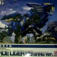Zoid Blade Liger AB Bang Ver BT Models 1/72