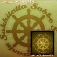 AThiToShop Sticker Buddhist Sabbe Satta Bhavantu Sukhitatta warna GOLD