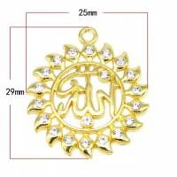 Charm lafadz Allah model 9