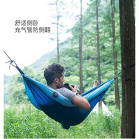 HAMMOCK DOUBLE INFLATABLE NATUREHIKE NH18D002-C