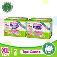 Merries Pants Good Skin XL 26S Twinpack
