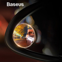 BASEUS Mirror Car Back Kaca Cembung Anti Blind Spot Spion Tambahan
