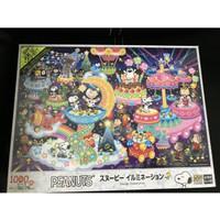 The Peanuts Jigsaw Puzzle 1000 pcs - Snoopy illuminations