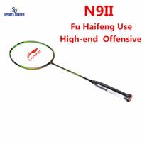 Clear Sale !!! Raket Badminton Lining N9II / N9 II Streamer Green