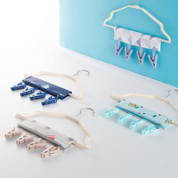 Travel Hanger / Laundry Clip Hanger / Gantungan Jepit portable
