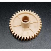Lower Roller Gear 36T Canon IR 4025 4035 4045 40514225 4235 4245 4251