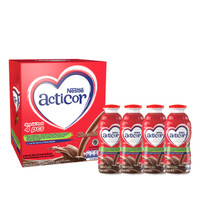 Acticor Chocolate 85ml [8 Pcs]