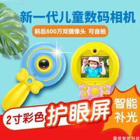 Kids camera Kamera Mini anak / camera anak/ camera kids sailor moon X3