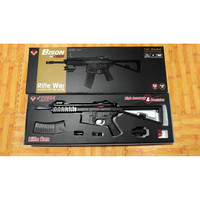 KAC PDW Dcobra Legendary Spring Assault Rifle Model Kit