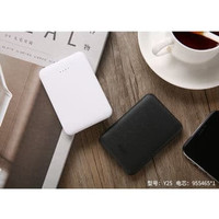 Mini Power Bank 5000mAh with 2 USB Port
