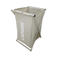 Laundry Cart Grey