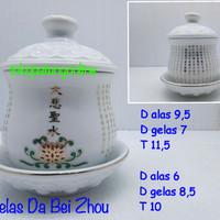 Gelas Sembahyang Da Bei Zhou Uk Sedang Putih