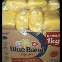 Ready Margarin Blue Band Repack 250Gr