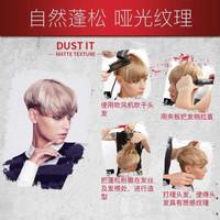 POMADE POWDER BEST PLUS HAIR STYLIST PROFESIONAL