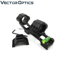MOUNT VECTOR 30MM 25-30 (MT555)
