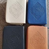 AlQuran mushaf saku DR, Al-Quran saku resleting