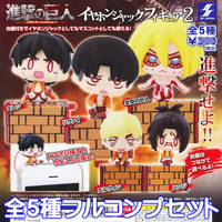 Gashapon/ Gachapon / Gacha - Double Jack Attack on Titan Vol. 2