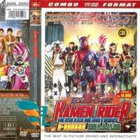 Jual Kamen Rider Heisei di DKI Jakarta - Harga Terbaru 2019