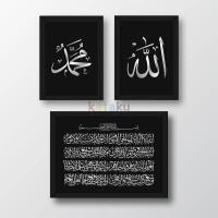 Set Hiasan Dinding Poster Kaligrafi Allah Muhammad Ayat Kursi #5