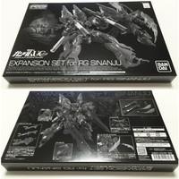 P-Bandai Exclusive RG 1/144 Sinanju Expansion Set Gundam Weapon