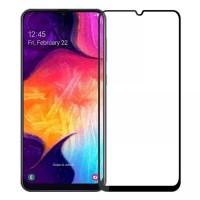 Samsung Galaxy A50 A70 Tempered Glass Full Cover Layar Anti Gores Kaca