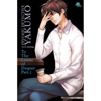 Psychic Detective Yakumo: To The Limits of Despair - Part 1