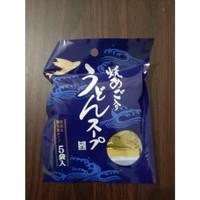 Sup Mie Udon Bahan Utama Ikan Terbang Panggang 5 orang/mangkok