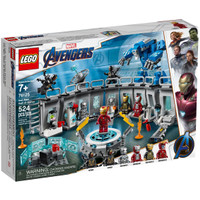 LEGO 76125 - Super Heroes - Iron Man Hall of Armour